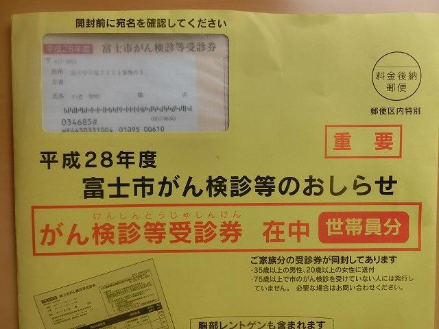 f0141310_742014.jpg