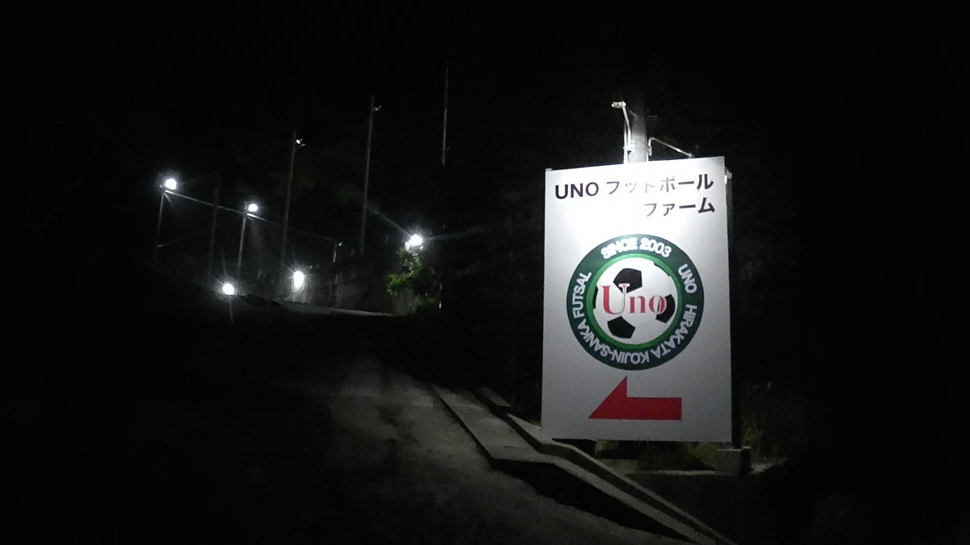 UNO 5/13(金) UNOフットボールファーム_a0059812_17471568.jpg