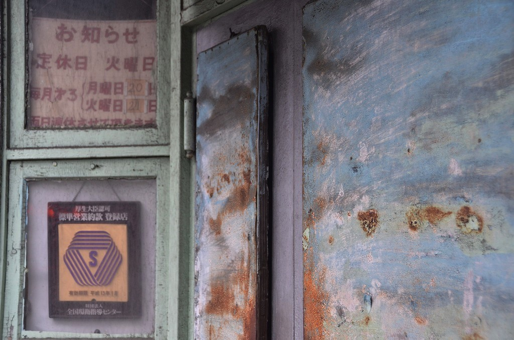 坂本から汐入へ_d0065116_19262234.jpg