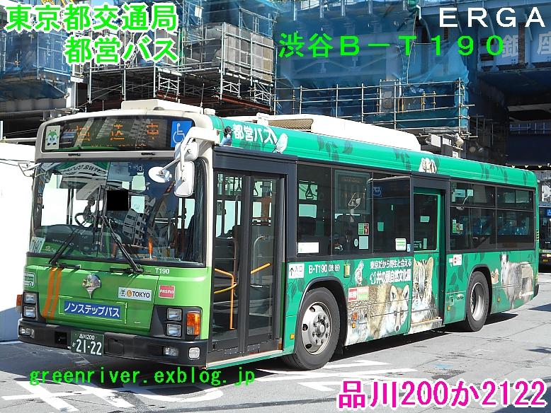 東京都交通局 B-T190_e0004218_21263577.jpg
