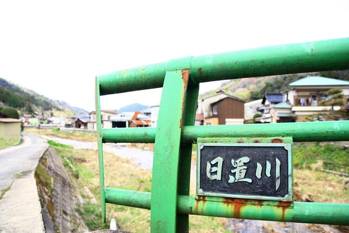 青谷~因州和紙の里~鳥取県_f0209122_17592247.jpg