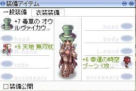 f0201030_9385283.jpg