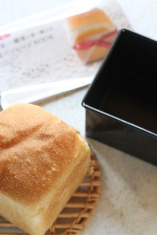 日本一簡単に家で焼ける食パンレシピBOOK_b0345432_18205767.jpg