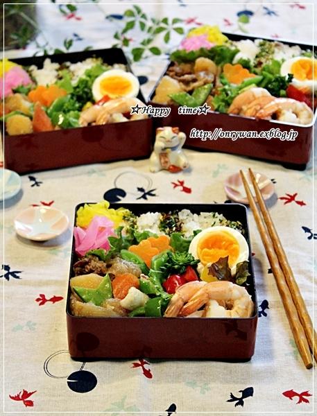 肉じゃが弁当とキムチ炒飯♪_f0348032_19253739.jpg