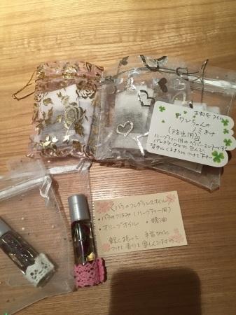 素敵なプレゼント_b0341759_18192075.jpg