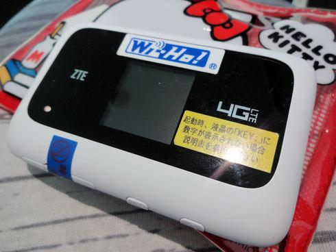 台北旅行記 その6 美味しい烏龍茶&悠遊カード&台北Wi-Fiルーター♪_f0054260_722148.jpg