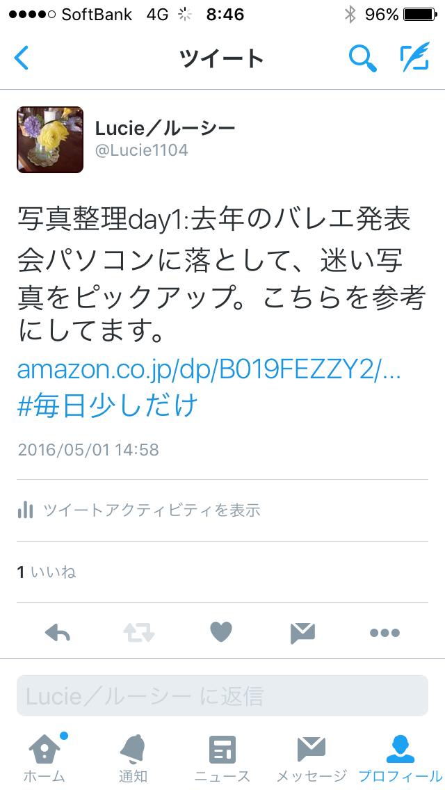 f0176860_08515433.jpg