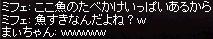 a0201367_5113567.jpg
