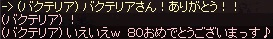 a0201367_5171636.jpg