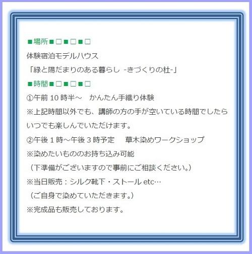 a0353277_20221248.jpg