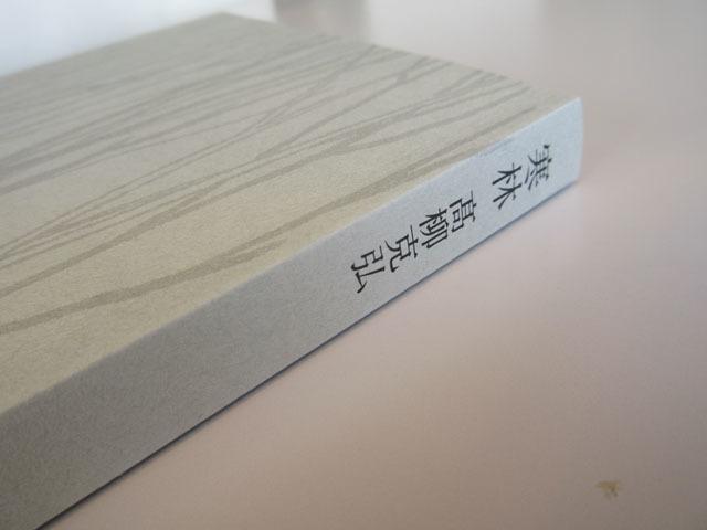 f0071480_19174303.jpg