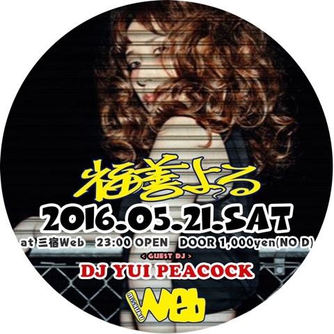 05/21(sat) 福善よる @ 三宿Web_a0262614_2024582.jpg
