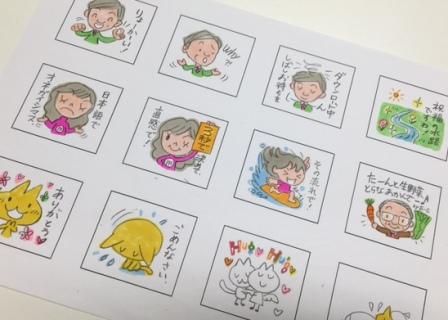 LINE用スピ系にゃんこスタンプ完成!_c0125114_10314196.jpg