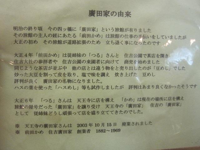 f0231831_19340585.jpg