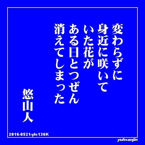 f0188432_09081072.jpg