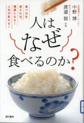 読書&園芸&買い物!_e0272335_1646460.jpg