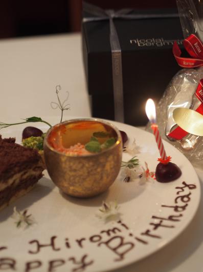 Restaurant C\'EST BIEN  レストラン セビアン@東長崎_e0214541_15045016.jpg