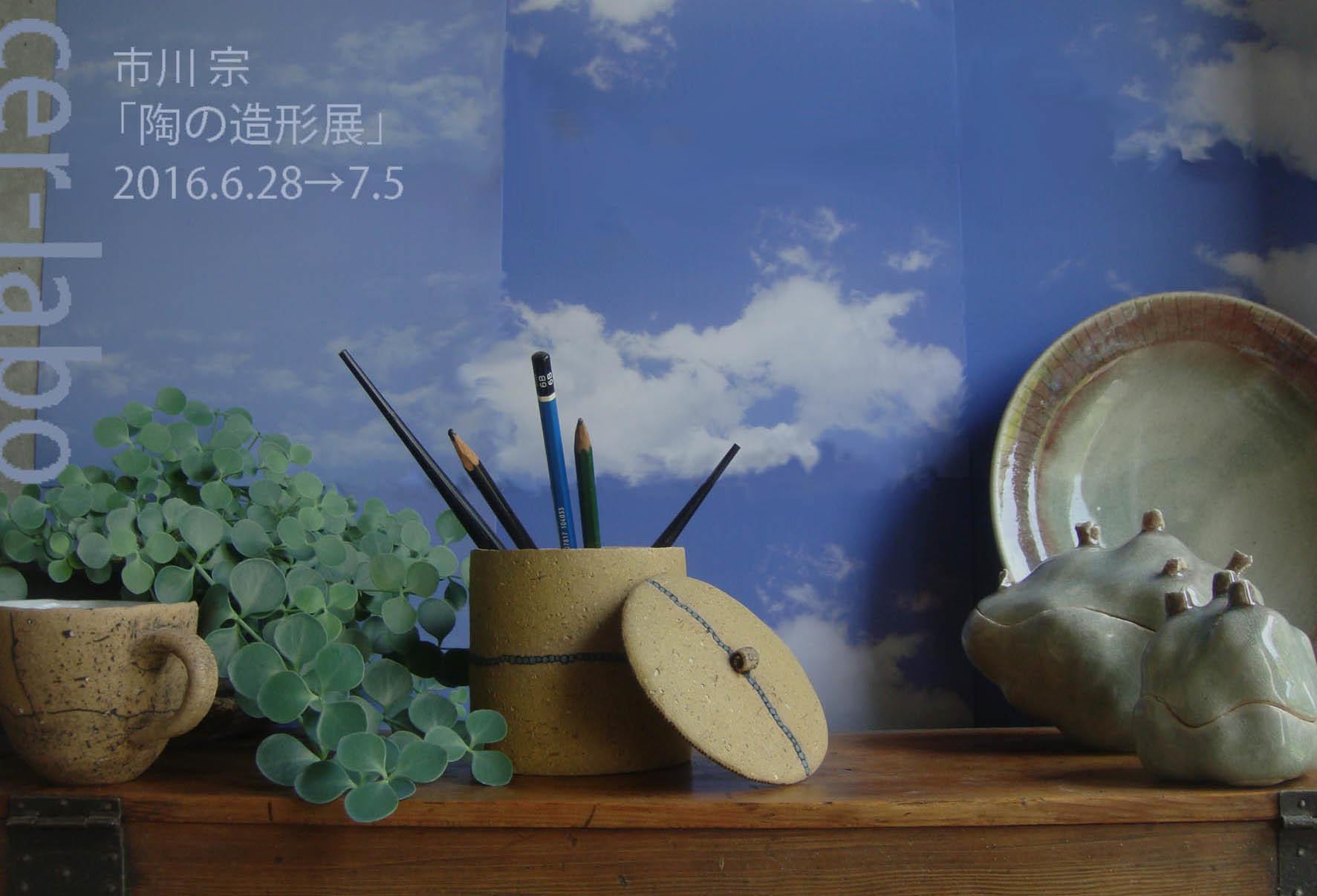 日本橋のDMデザイン_e0226943_22564015.jpg