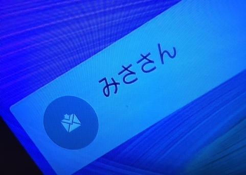 f0153946_20080507.jpg