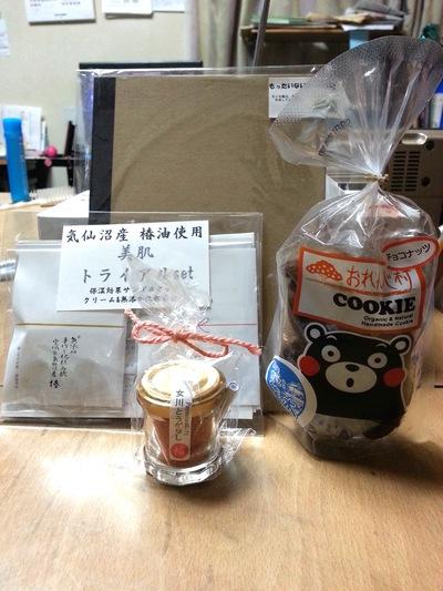 応援してます熊本県…くまモンクッキー_a0103650_23284698.jpg