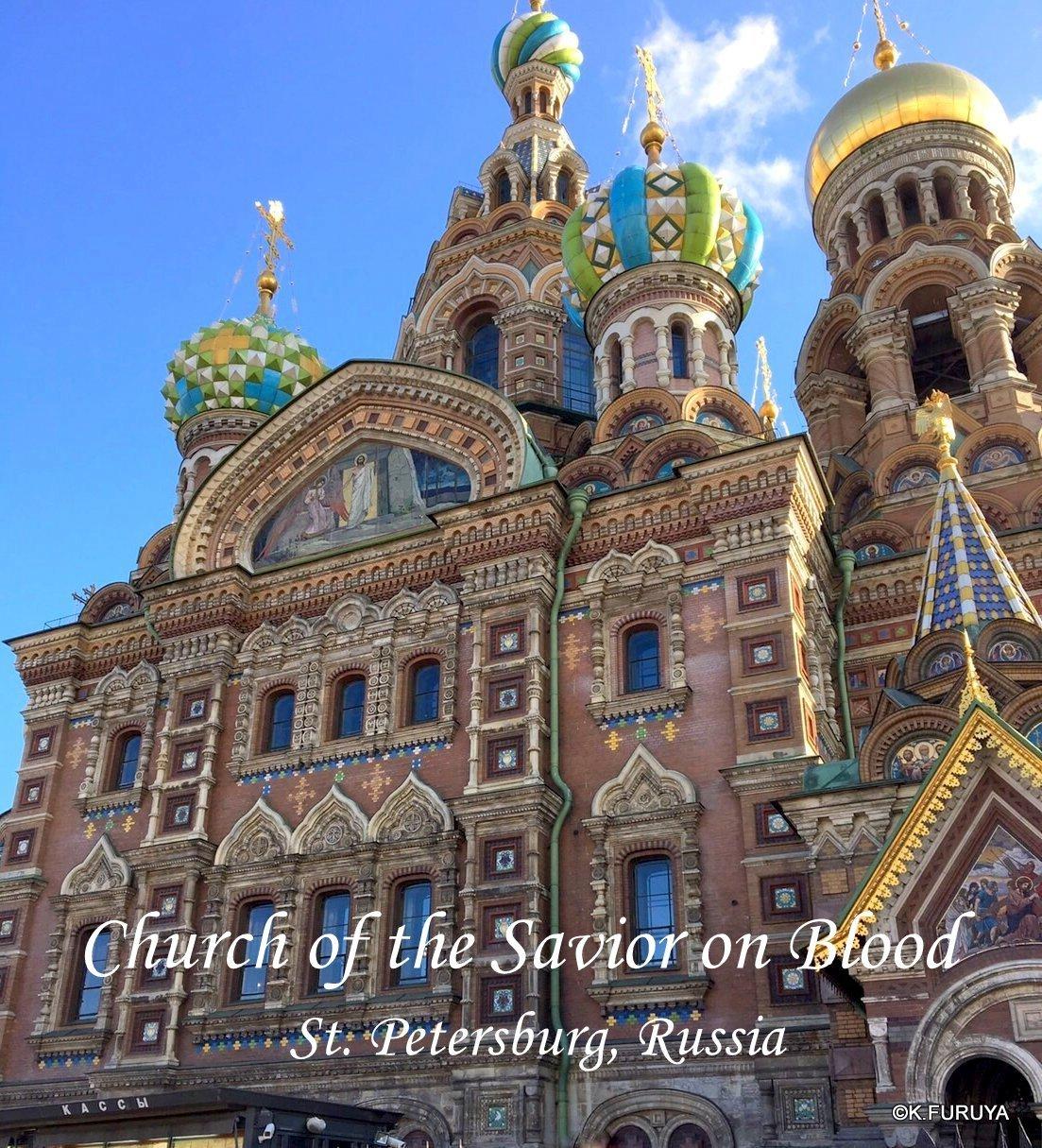 ロシアの旅 6 血の上の救世主教会_a0092659_22222343.jpg