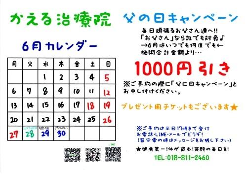 f0320361_10140821.jpg