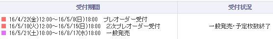 b0078675_1034258.jpg