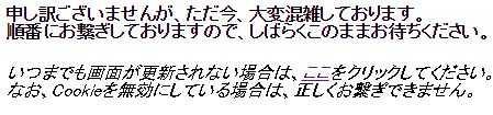 b0078675_1036211.jpg