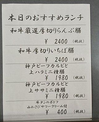 c0014187_2134519.jpg