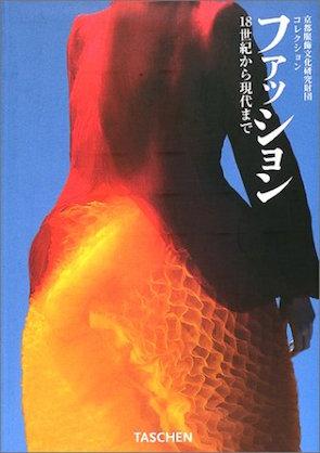 メトロポリタン美術館とビヨークに抜擢された日本人デザイナー、武田麻衣子さんのヘッドピースがすごい!_c0050387_1532397.jpg