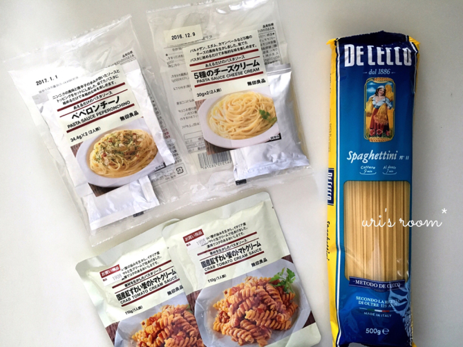 無印の和えるだけパスタソース食べ比べ。それから最近お気に入りのパンツ。_a0341288_14124629.jpg