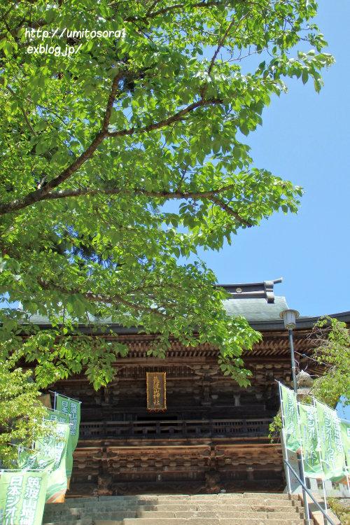 筑波山へ_b0324291_01342078.jpg