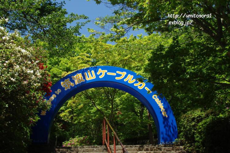 筑波山へ_b0324291_01342384.jpg