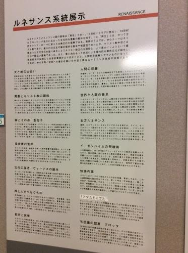 大塚国際美術館 その13_e0021092_11153263.jpg