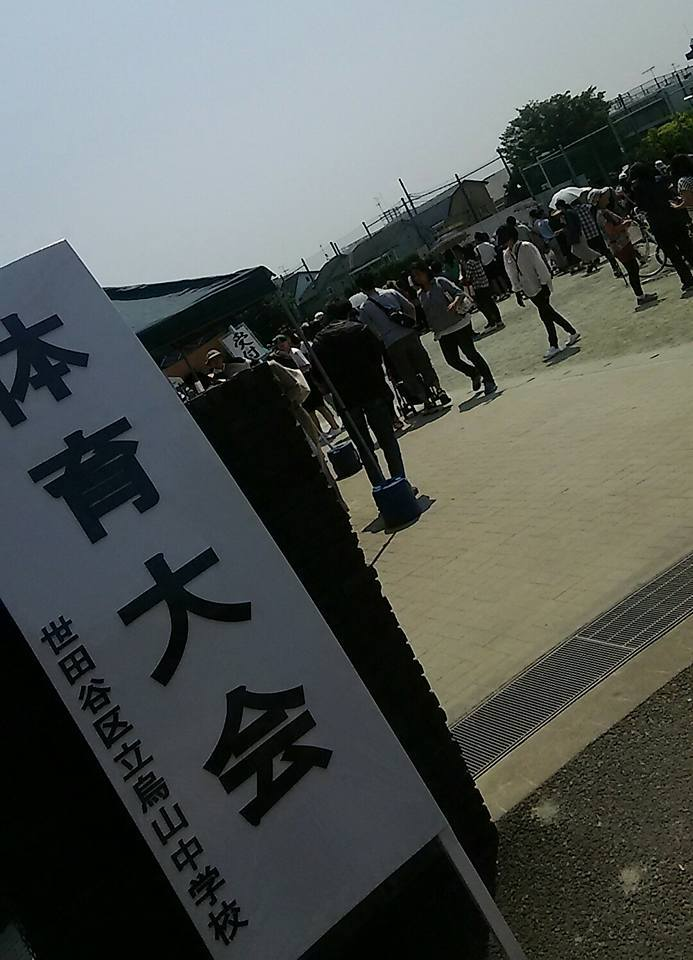 イベント日和_c0092197_20041710.jpg