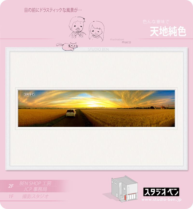 c0210599_115048.jpg