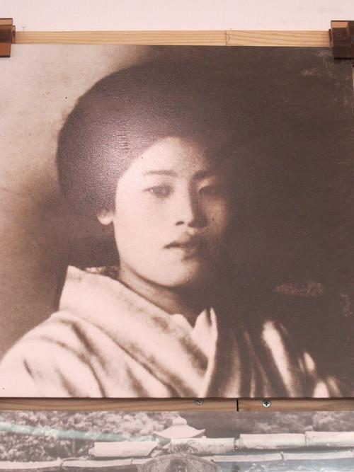 徳島と阿波女を愛したモラエス・1_c0075701_19254028.jpg
