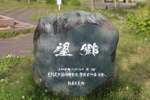 徳島と阿波女を愛したモラエス・3_c0075701_19553839.jpg