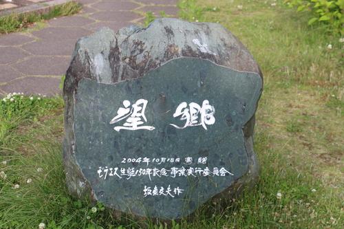 徳島と阿波女を愛したモラエス・3_c0075701_1955424.jpg