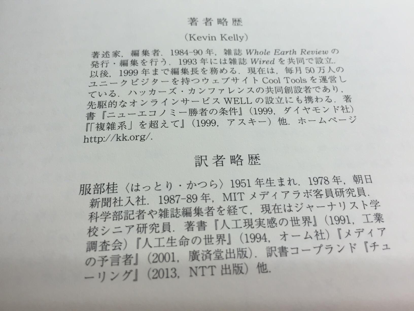 f0064203_935658.jpg