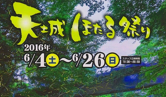 f0182513_17521966.jpg