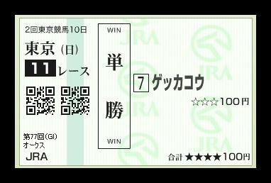 f0053218_753521.jpg