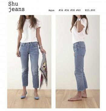 Shu  jeans_a0246319_08213473.jpg