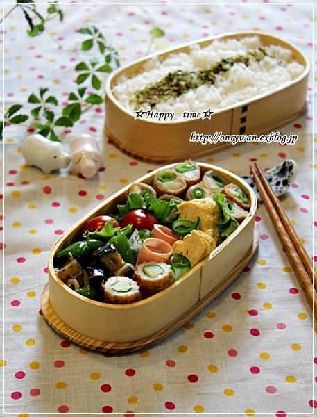 破竹とスナップエンドウで肉巻き弁当と小鮎の甘露煮♪_f0348032_18460619.jpg