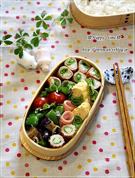 破竹とスナップエンドウで肉巻き弁当と小鮎の甘露煮♪_f0348032_18461608.jpg