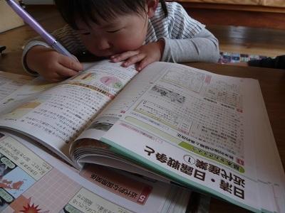 一緒にお勉強♪_c0369433_08393949.jpg