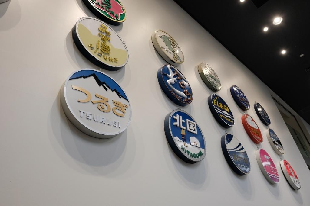 京都鉄道博物館_f0050534_11085979.jpg