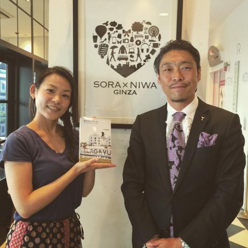 再び「SORA × NIWA GINZA」ラジオ出演_d0011635_12355539.jpg