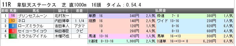 c0030536_18103511.jpg