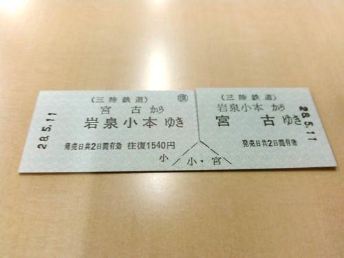 三鉄の車窓から~小本駅周辺の近況!~_b0206037_18303393.jpg